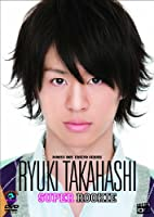 D-BOYS BOY FRIEND SERIES vol.8 高橋龍輝 SUPER ROOKIE [DVD]