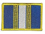 Aufnäher Patch Flagge Frankreich Haute-Marne - 8 x 6 cm