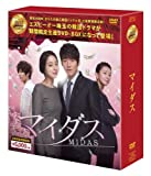 Midas [Limited] [DVD-AUDIO]