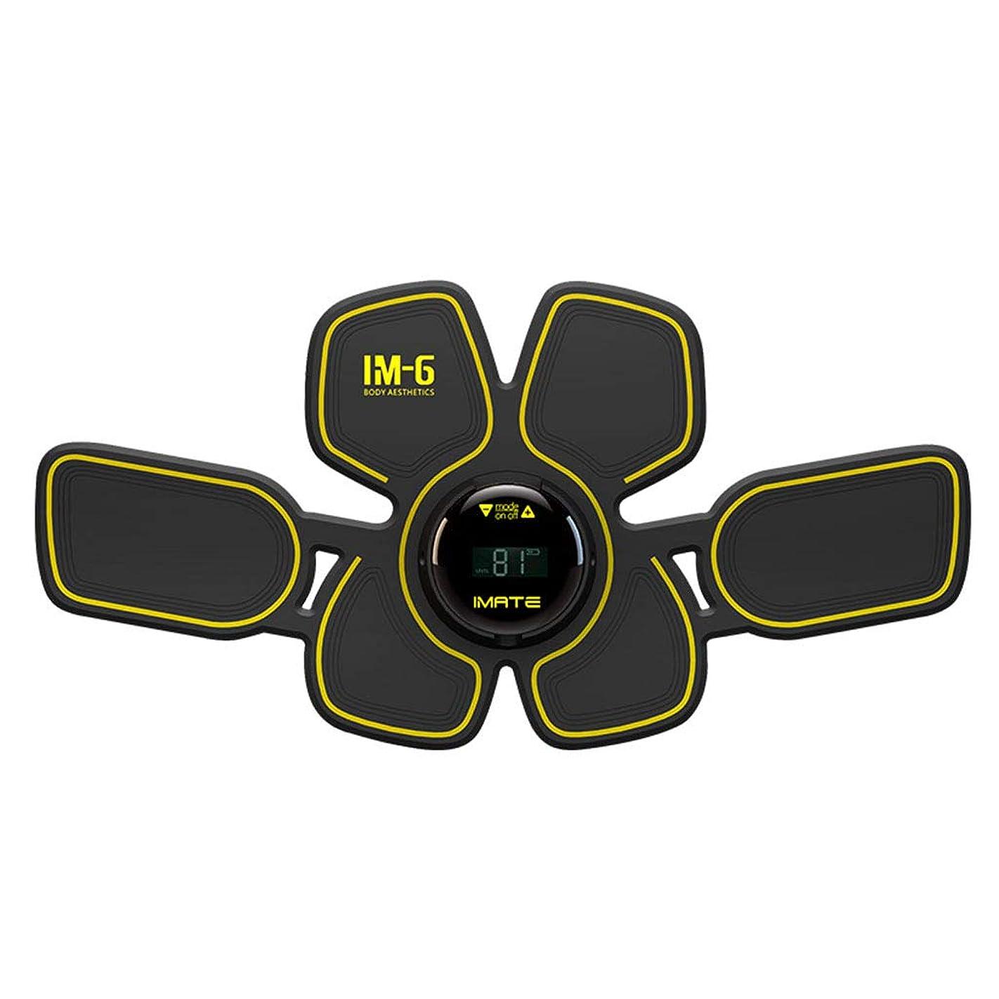 センター放映余韻フィットネス薄いベルト、ボディビルディング腹部ベルト腹筋トレーナー怠惰な体整形筋刺激装置ホームオフィス男性と女性の腹筋トレーナー (Color : BLACK, Size : 38*19*1.5CM)