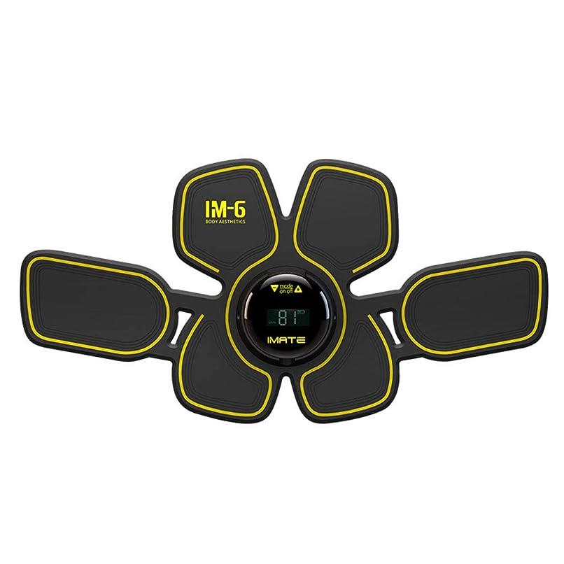 クラッシュ珍味肥沃なフィットネス薄いベルト、ボディビルディング腹部ベルト腹筋トレーナー怠惰な体整形筋刺激装置ホームオフィス男性と女性の腹筋トレーナー (Color : BLACK, Size : 38*19*1.5CM)