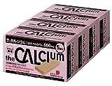 ザ・カルシウム ストロベリークリーム パック 2枚X5袋