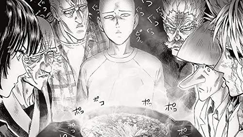 One Punch Man Saitama Genos King One Punch Man - Poster su carta con finitura opaca, 30,5 x 45,7 cm, multicolore