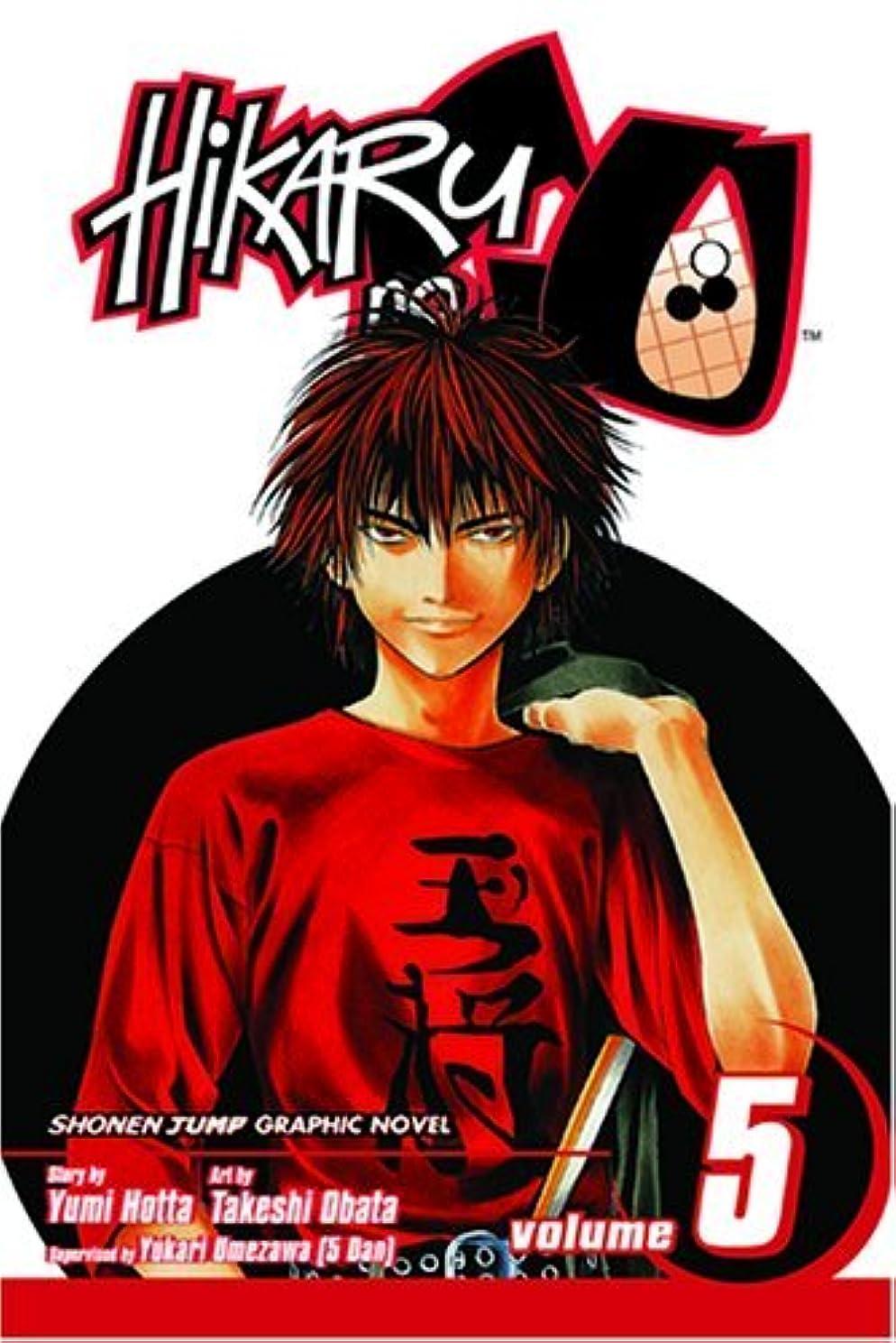 ブレース気楽な男らしいHikaru no Go, Vol. 5: Start (English Edition)