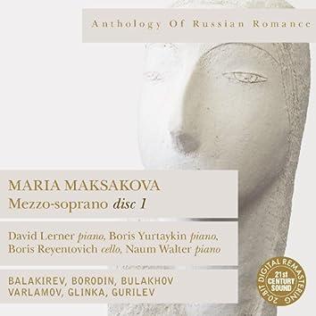 Anthology of Russian Romance: Maria Maksakova, Vol. 1