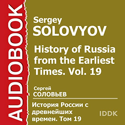 History of Russia from the Earliest Times: Vol. 19 [Russian Edition] audiobook cover art