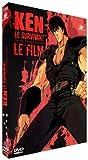 Ken le Survivant (Hokuto no Ken) - Le Film - Edition Collector (DVD +...