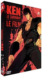 Ken le Survivant (Hokuto no Ken) - Le Film - Edition Collector (DVD + Livret) (B0013JZ4US) | Amazon price tracker / tracking, Amazon price history charts, Amazon price watches, Amazon price drop alerts