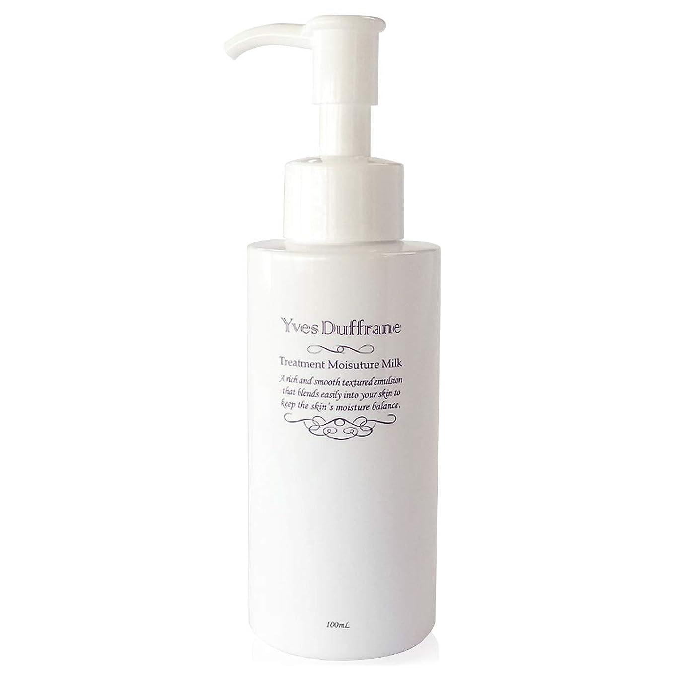 クランプ修正牽引乳液/セラミド アミノ酸 配合 [ 美容乳液 ] 増粘剤不使用 保湿 乾燥?敏感肌対応