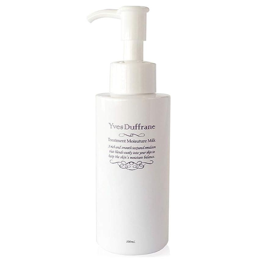 チキン酒大量乳液/セラミド アミノ酸 配合 [ 美容乳液 ] 増粘剤不使用 保湿 乾燥?敏感肌対応