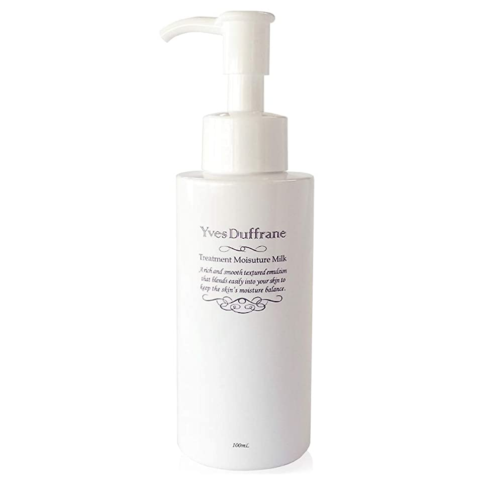 猟犬寄付する暴動乳液/セラミド アミノ酸 配合 [ 美容乳液 ] 増粘剤不使用 保湿 乾燥?敏感肌対応
