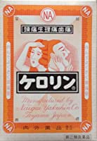 【指定第2類医薬品】ケロリン 12包