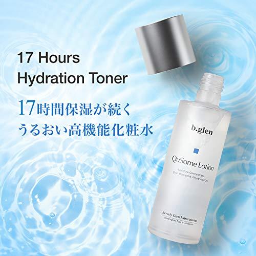 b.glen(ビーグレン)【公式】QuSomeローション<化粧水>120ml/4.06fl.oz.