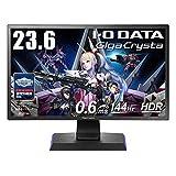 I-O DATA ゲーミングモニター 23.6インチ(144Hz) GigaCrysta FPS向き HDR 0.6ms(GTG) TN HDMI×3 DP×1 高さ調整 回転 EX-LDGC242HTB