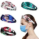 4 Pieces Button Hairband Chiffon Headscarves Retro Hairband Yoga Sports Elastic Headband Hairband Ear Protectors for Girls and Ladies Hair Accessories (Exquisite Flower Pattern)