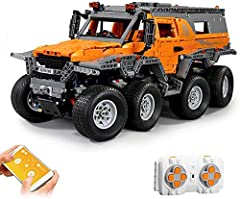 Material: ABS, high quality materials, high toughness and full color. Product dimensions: total 2578 pieces, the size after assembly is 44.5 x 20 x 19.5 cm. Highlights: APP / remote control two control modes. The front and rear tire levels are contro...