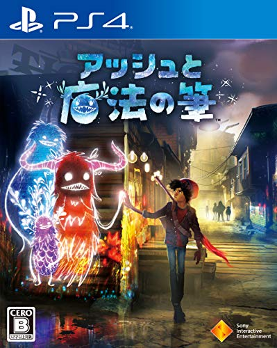 SONY COMPUTER INTERTAINMENT CONCRETE GENIE SONY PS4 REGION FREE JAPANESE VERSION [video game]