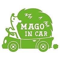 imoninn MAGO in car ステッカー 【シンプル版】 No.37 ハリネズミさん (黄緑色)