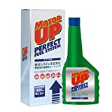 MOTORUP(モーターアップ)PERFECT FUEL SYSTEM パーフェクトフュエルシステム 燃料添加剤 MFS-55 MFS-55 [HTRC3]