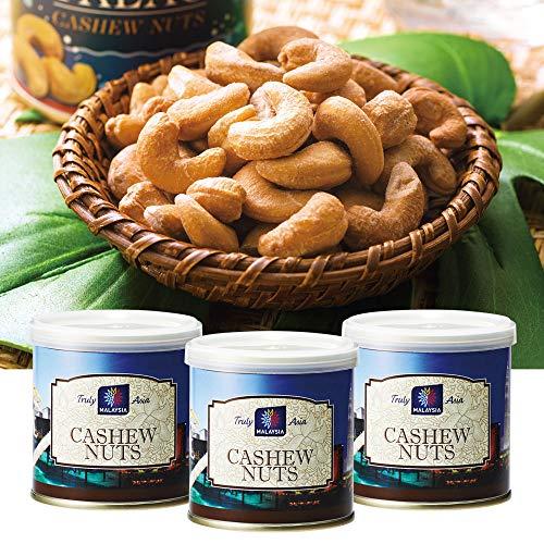 マレーシア 塩味カシューナッツ 3 (ミニ)缶セット 【マレーシア おみやげ(お土産) 輸入食品 スナック ナッツ】