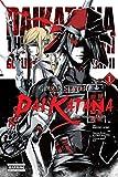 Goblin Slayer Side Story II: Dai Katana, Vol. 1 (manga): The Singing Death (Goblin Slayer Side Story II: Dai Katana (manga), 1)