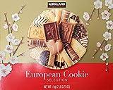Kirkland Signature European Cookie Selection 1kg (2 lb 3.27 oz)