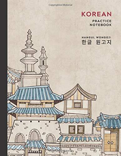 notebook korean Korean Practice Notebook: Hangul Writing Practice Workbook with 120 Pages of Blank Hangul Manuscript Paper | Korean Alphabet Workbook for Kids and ... Hanok Watercolor Art Cover (8.5 x 11 in)