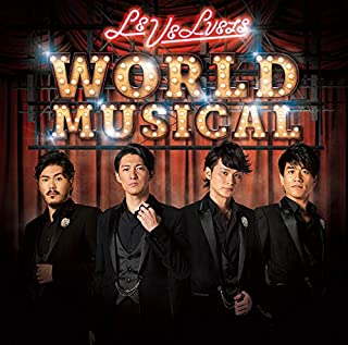 WORLD MUSICAL (通常盤) (特典なし)