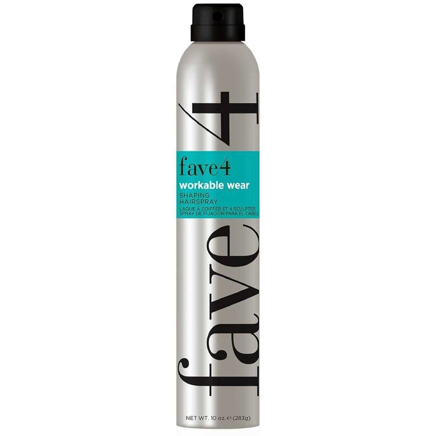 非常に怒っています明らかにマリンfave4 実用服シェーピングヘアスプレー - 硫酸無料|パラベンフリー|グルテンフリー|虐待無料|色処理した毛髪、10オンスのための安全な 10オンス