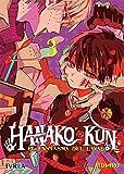 Hanako-Kun : El Fantasma del Lavabo 3