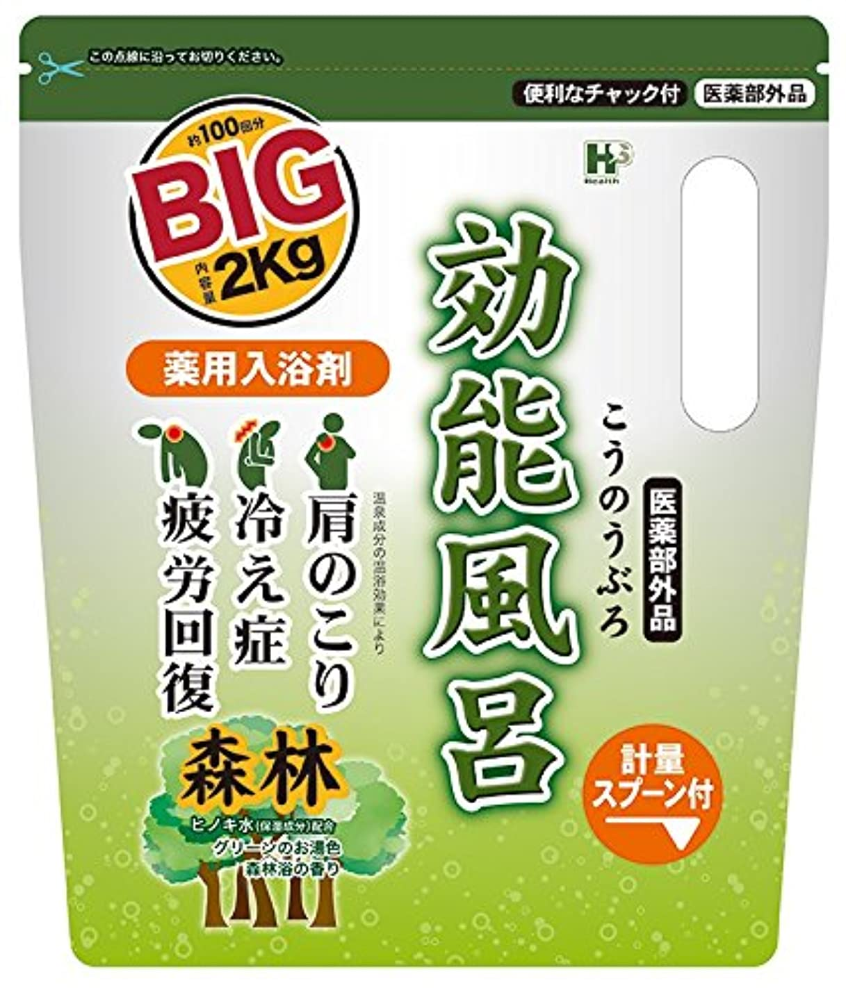 チャペル創造バイアス薬用入浴剤 効能風呂 森林の香り BIGサイズ 2kg [医薬部外品]