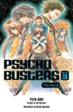 Psycho Busters: The Novel Book Three