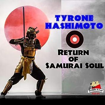 Return of Samurai Soul