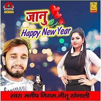 Janu Happy New Year - Single