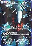 Pokemon - Darkrai (BW73) - BW Black Star Promos - Holo