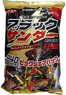 有楽製菓 ブラックサンダー ミニバービッグシェアバッグ 840g 約70個入り