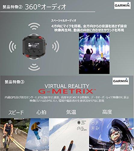GARMIN(ガーミン)アクションカメラVIRB360(最大5.7K対応360°撮影手ブレ補正GPS音声操作)【日本正規品】010-01743-10