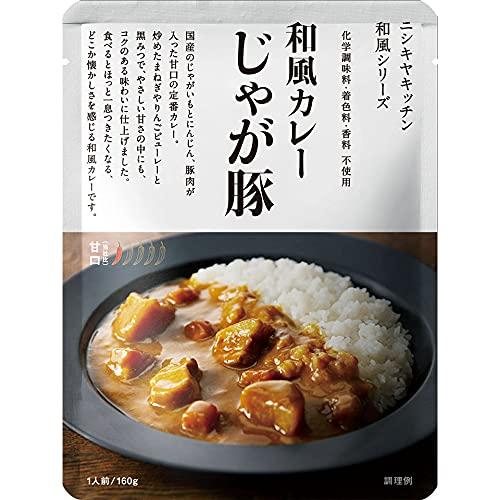 国産のじゃがいも、にんじん、豚肉が入ったちょっと懐かしい定番のカレーです。ほっとする家庭料理のような深い味わいが特徴です。甘口で大人から子供まで食べられます。