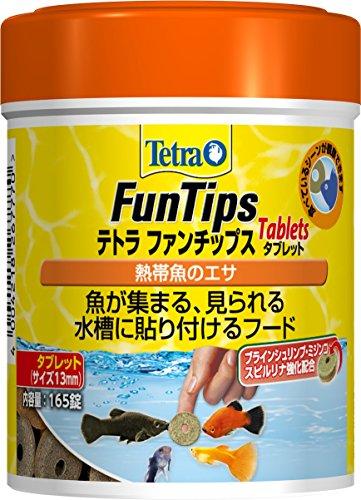 テトラ (Tetra) テトラ ファンチップス 165錠 JP
