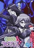 素敵探偵ラビリンス Case.4[DVD]