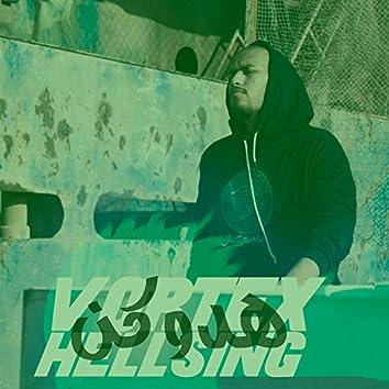 Hadouken 3 (feat. Hellsing)