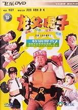 Best king kong 1993 film Reviews