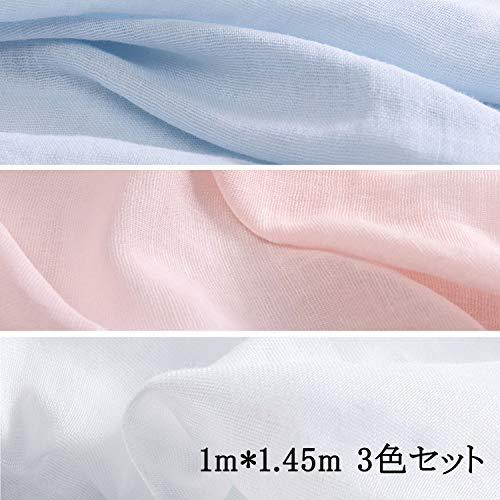 ダブルガーゼ生地 1m*1.45m 3色セット 布 手作りキット 綿100% 柔らかい 裁縫 赤ちゃんグッズ 手作りキット 手芸 (3色セート)
