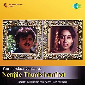 Nenjile Thunivirunthal (Original Motion Picture Soundtrack)