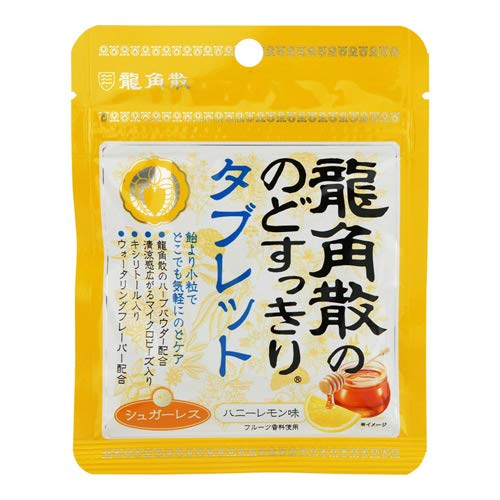 龍角散ののどすっきりタブレット ハニーレモン味【4個セット】
