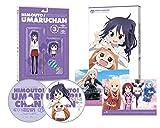干物妹!うまるちゃん Vol.3 DVD[TDV-25329D][DVD]