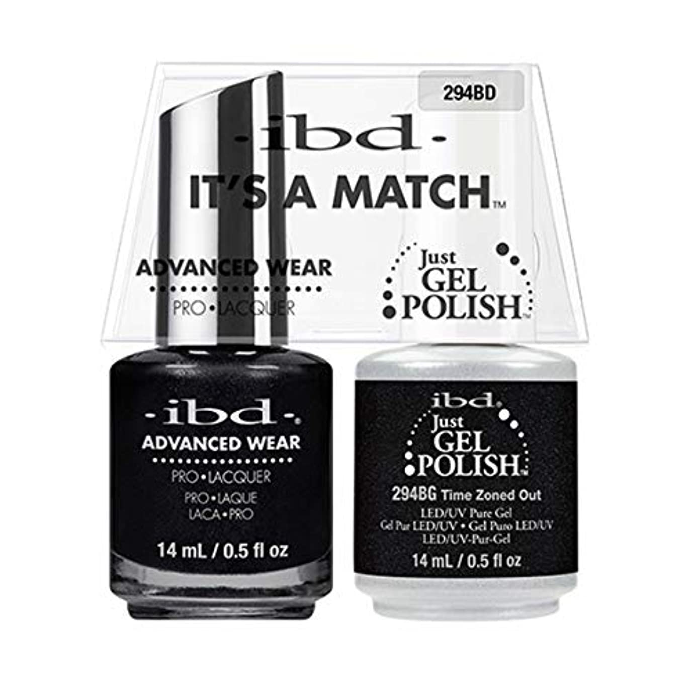 想像力豊かな常習者薬剤師ibd - It's A Match - Duo Pack - Serengeti Soul Collection - Time Zoned Out - 14ml / 0.5oz each