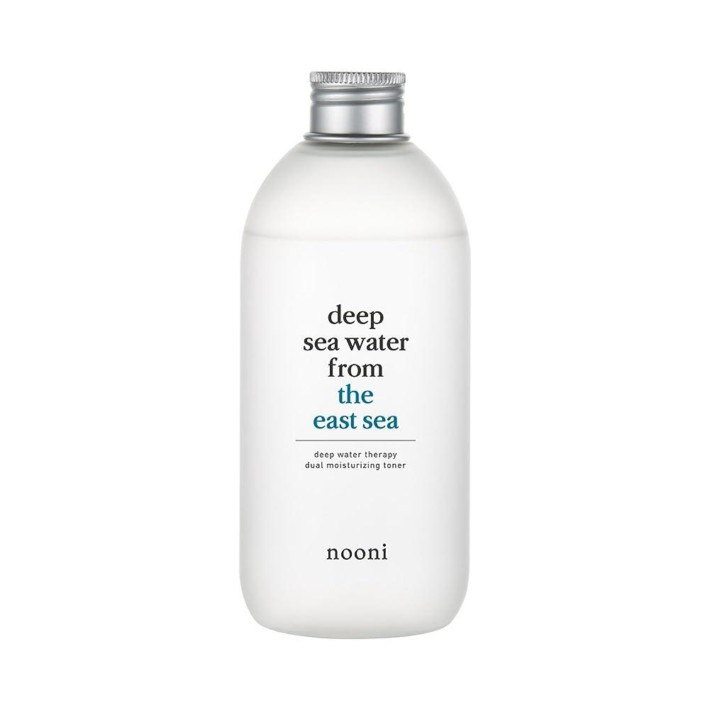 南安らぎグローNOONI ディープウォーターセラピー二重の保湿化粧水310Ml #全てのスキンタイプに