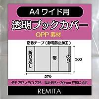 REMITA 透明ブックカバー A4ワイド用(女性誌・ファッション誌等) 20枚 OPP素材 BC20A4WOP