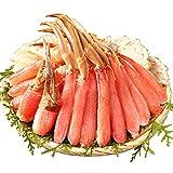 カニ専門店 鮮度の鬼 お刺身 OK 生 ずわいがに 3L 1kg 約2~3人分 ズワイガニ カニ 蟹 かに鍋 かにしゃぶ カニ刺し 生食 脚 ポーション